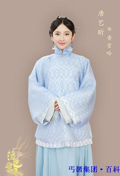 唐嫣主演电视剧《活色生香》剧情(已完结,共42集)图片